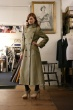 DB MILITARY COAT : Style No. garmentStyleNumber